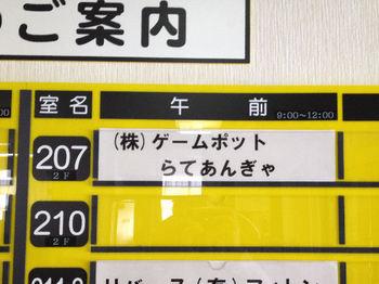 tomakomai006.jpg