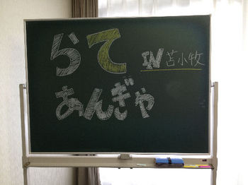 tomakomai005.jpg